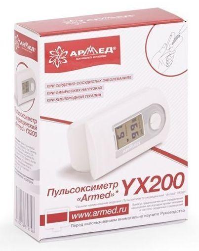 Пульсоксиметр Armed yx200